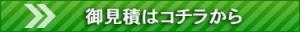 inq8_100