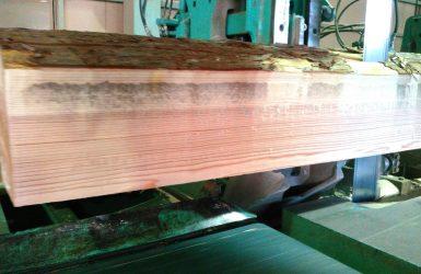 杉柾目製材